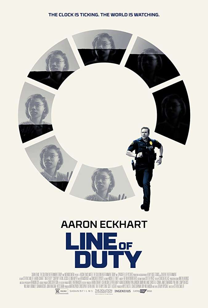 Line-Of-Duty-Poster